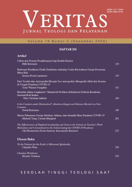 View Vol. 19 No. 2 (2020)